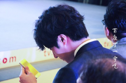 2015 6 10 Jung Il- woo in a Sohu Event 10