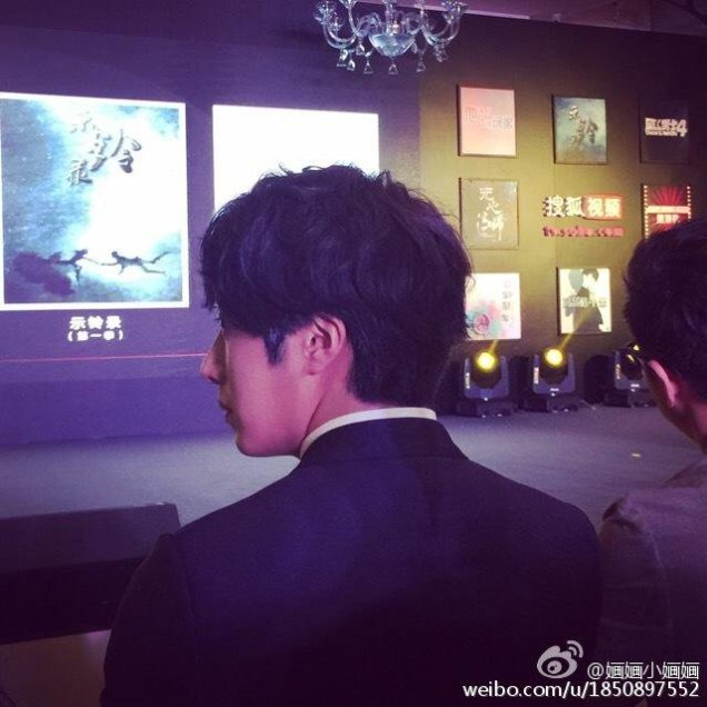 2015 6 10 Jung Il- woo in a Sohu Event 3