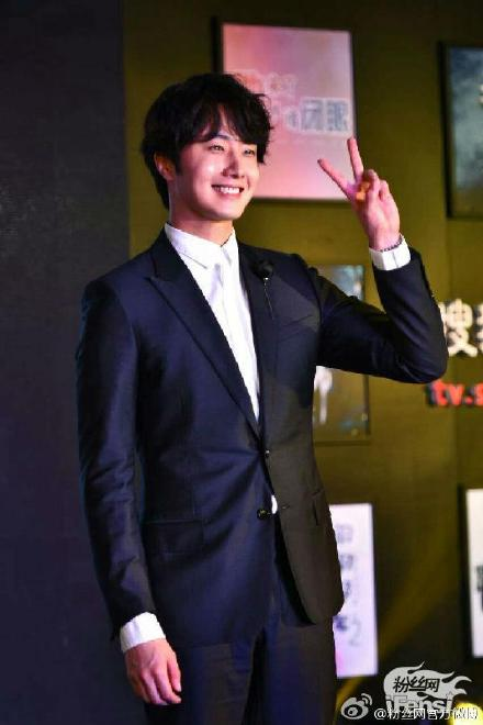 2015 6 10 Jung Il- woo in a Sohu Event 6