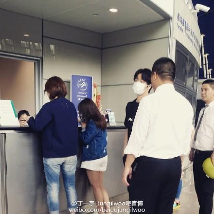 2015 6 11 Jung Il-woo departs back to Korea 1