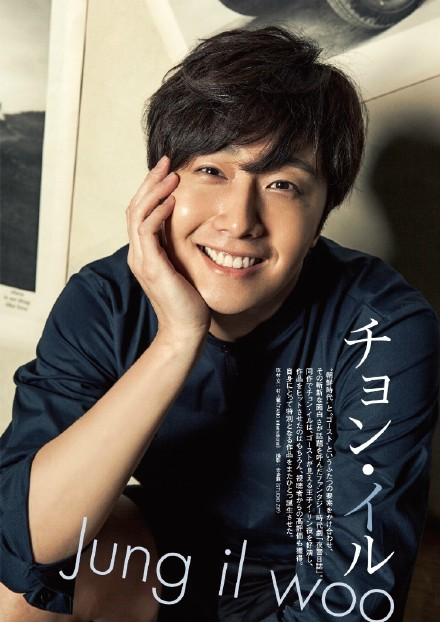 2015 7 Jung Il Woo for Japanese magazine 「韓流ぴあ」 (Hanryu Pia) 15:07:31 issue. 4