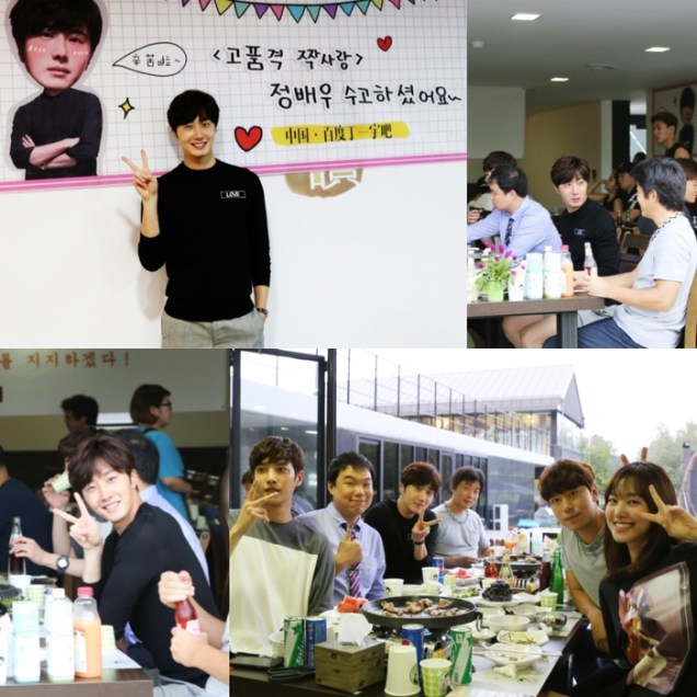 2015 8 23 Jung Il-woo delights in a meal hosted by his Baidu Chinese Fan Club. 10