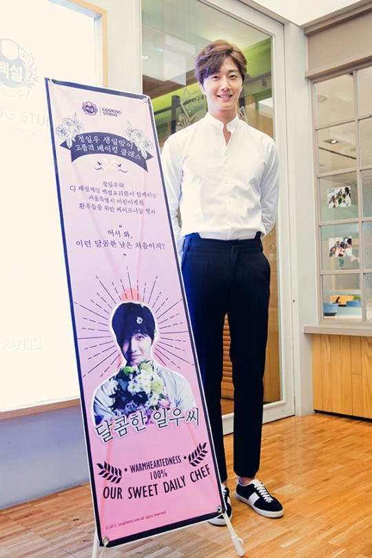 2015 9 4 Jung Il-woo celebrates his birthday baking with fans. Cr. jungilwoo.com:Starcast 4.jpg
