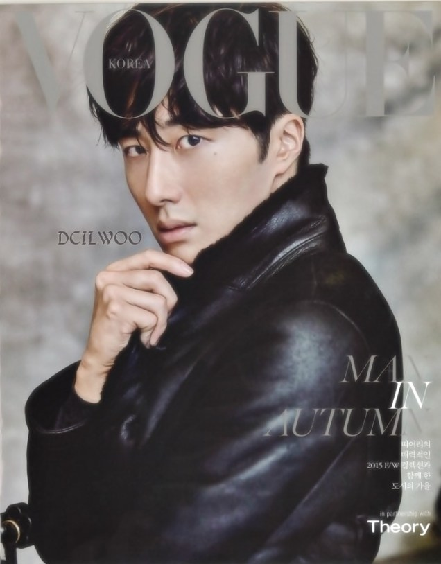 2015 9 Jung Il-woo is a Man in Autumn for Vogue Magazine. 7