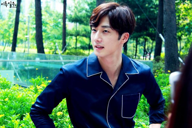 2015 Jung Il-woo in High End Crush BTS Cr. SOHU TV83