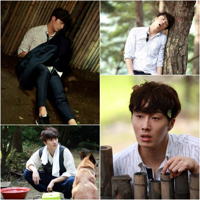 2015 Jung Il-woo in High End Crush Episodes 3, 4 & 5 X Cr. SOHU TV4