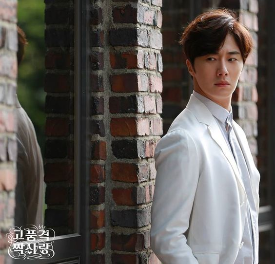 2015 Jung Il-woo in High End Crush Episodes Xt Cr. SOHU TV1