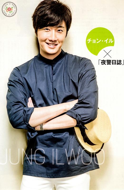 2015 Jung Il Woo for Kanryu Senpou Magazine.1