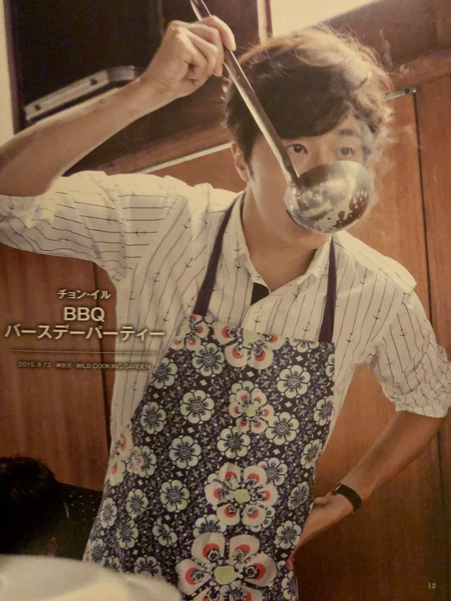2015 09 13 Jung Il-woo in barbecue birthday celebration in Japan. Cr. 10th Anniversary Book1