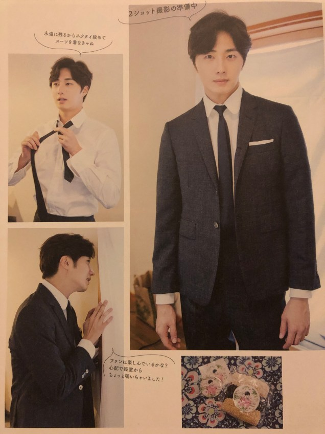 2015 09 13 Jung Il-woo in barbecue birthday celebration in Japan. Cr. 10th Anniversary Book11