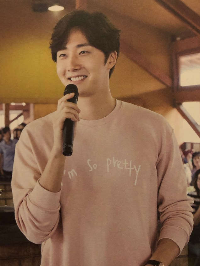 2015 09 13 Jung Il-woo in barbecue birthday celebration in Japan. Cr. 10th Anniversary Book8