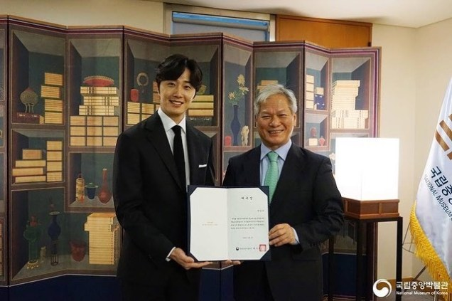2018 12 3 Jung Il-woo is appointed ambassador to the National Museum of Korea. 1