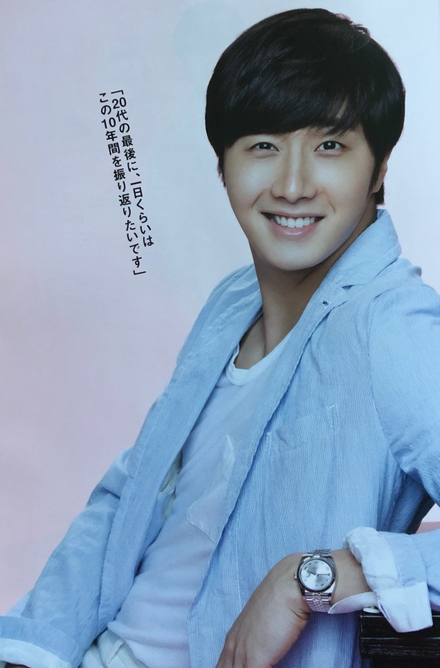 2018 Jung Il-woo's Fan 13's Expected Christmas Delight 10