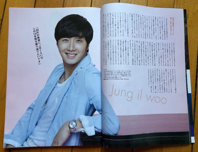 2018 Jung Il-woo's Fan 13's Expected Christmas Delight 15