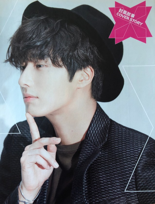 2018 Jung Il-woo's Fan 13's Unexpected Christmas Delight 23