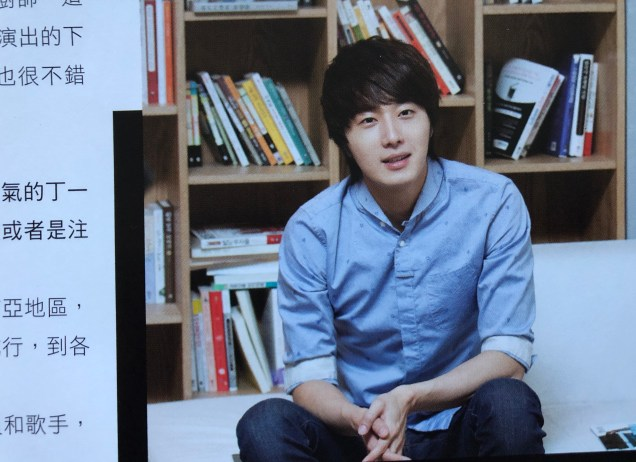 2018 Jung Il-woo's Fan 13's Unexpected Christmas Delight 36