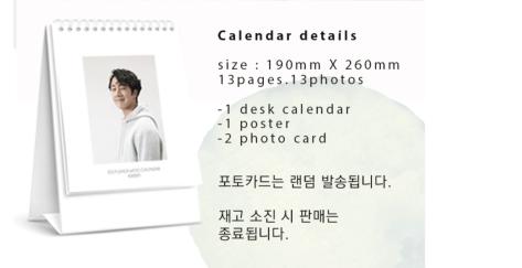 2019 Jung Il woo calendar images. Cr. jungilwoo.com 6