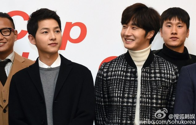 2016 1 10 jung il-woo (among others) at a smile cup press conference. 2