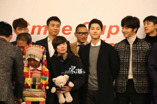 2016 1 10 jung il-woo (among others) at a smile cup press conference. 3