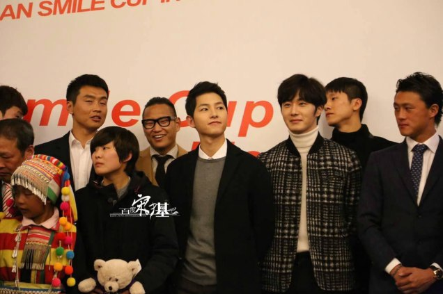 2016 1 10 jung il-woo (among others) at a smile cup press conference. 5