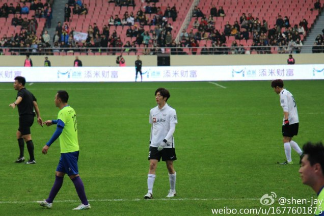2016 1 10 jung il-woo playing soccer in the 2016 asian smile cup. 1