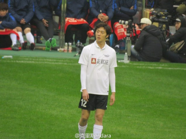 2016 1 10 jung il-woo playing soccer in the 2016 asian smile cup. 63