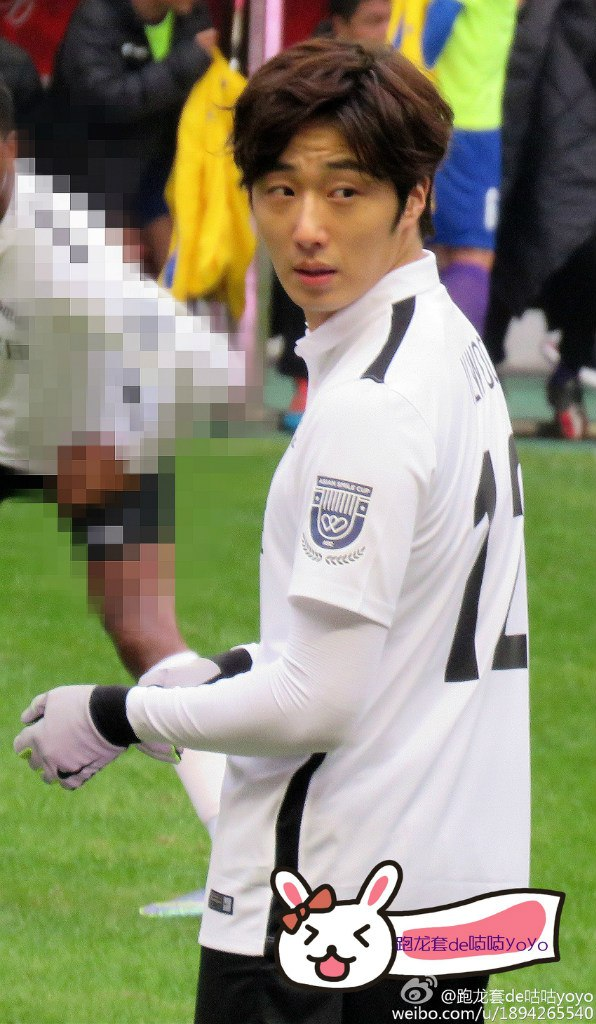 2016 1 10 Jung Il-woo playing soccer in the 2016 Asian Smile Cup. 65.jpg