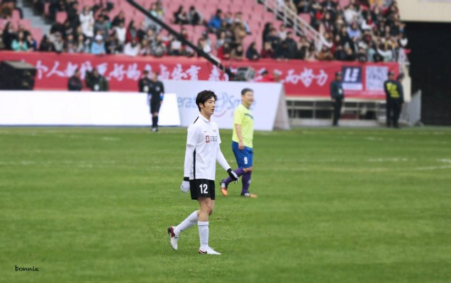 2016 1 10 jung il-woo playing soccer in the 2016 asian smile cup. 69
