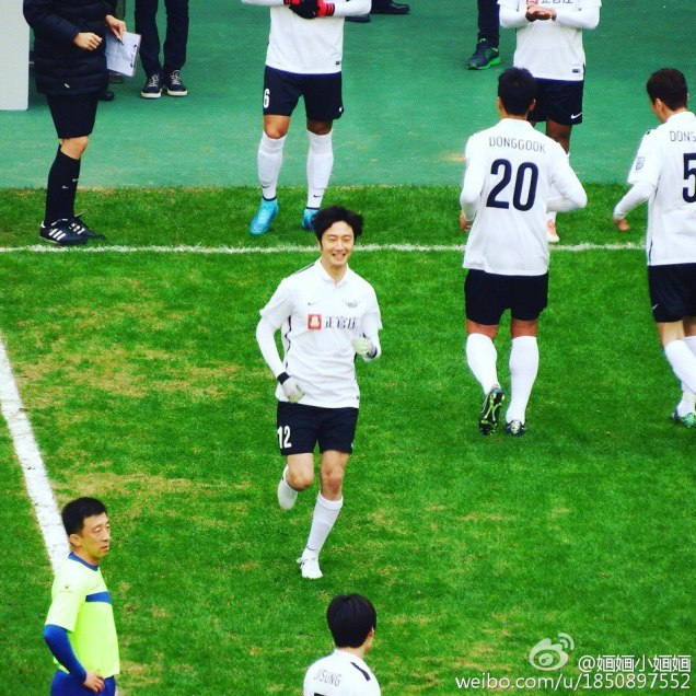 2016 1 10 jung il-woo playing soccer in the 2016 asian smile cup. 98