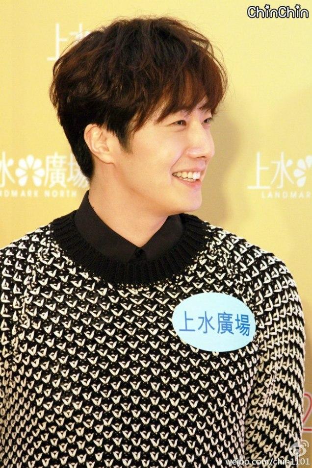 2016 1 23 hong kong fan meeting. beautiful face. cr. on photos.2