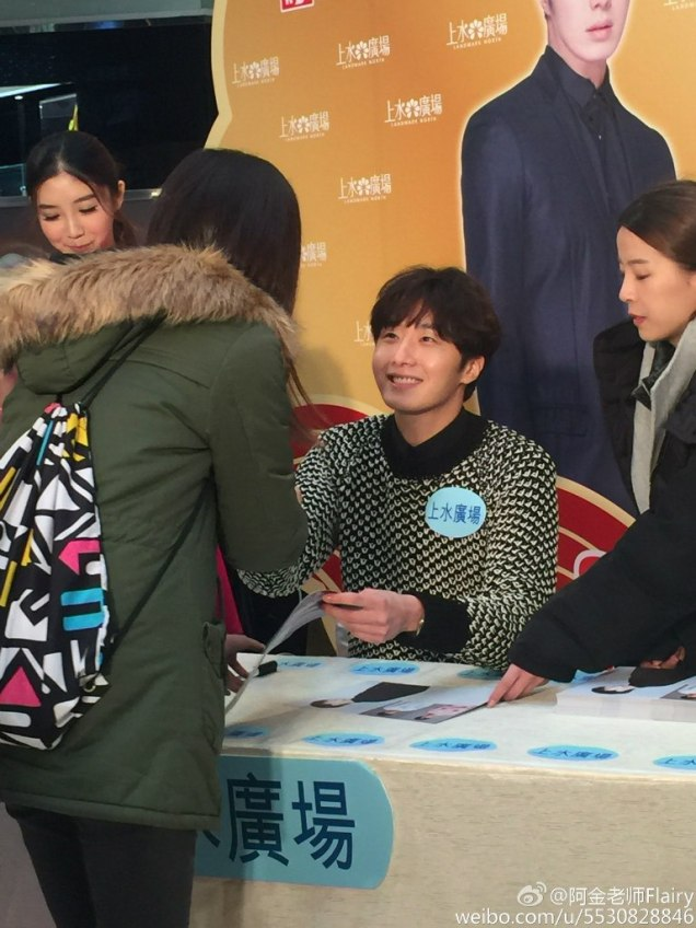 2016 1 23 hong kong fan meeting. signing autographs. cr. on photos.1