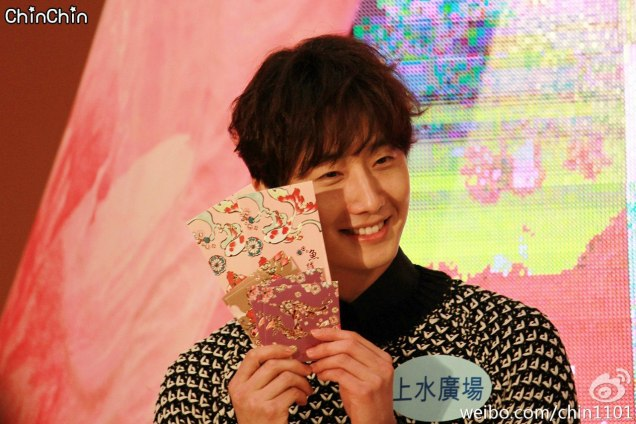 2016 1 23 jung il-woo in hong kong fan meeting extras envelopes 7