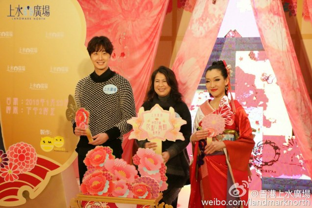 2016 1 23 jung il-woo in hong kong fan meeting extras holding things 1