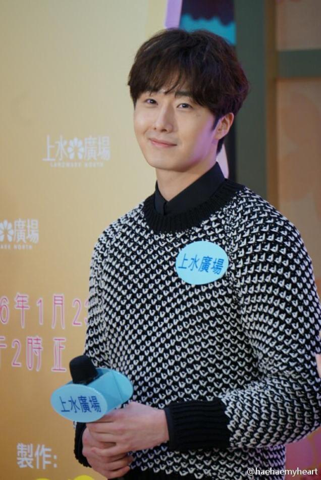 2016 1 23 jung il-woo in hong kong fan meeting extras talking12
