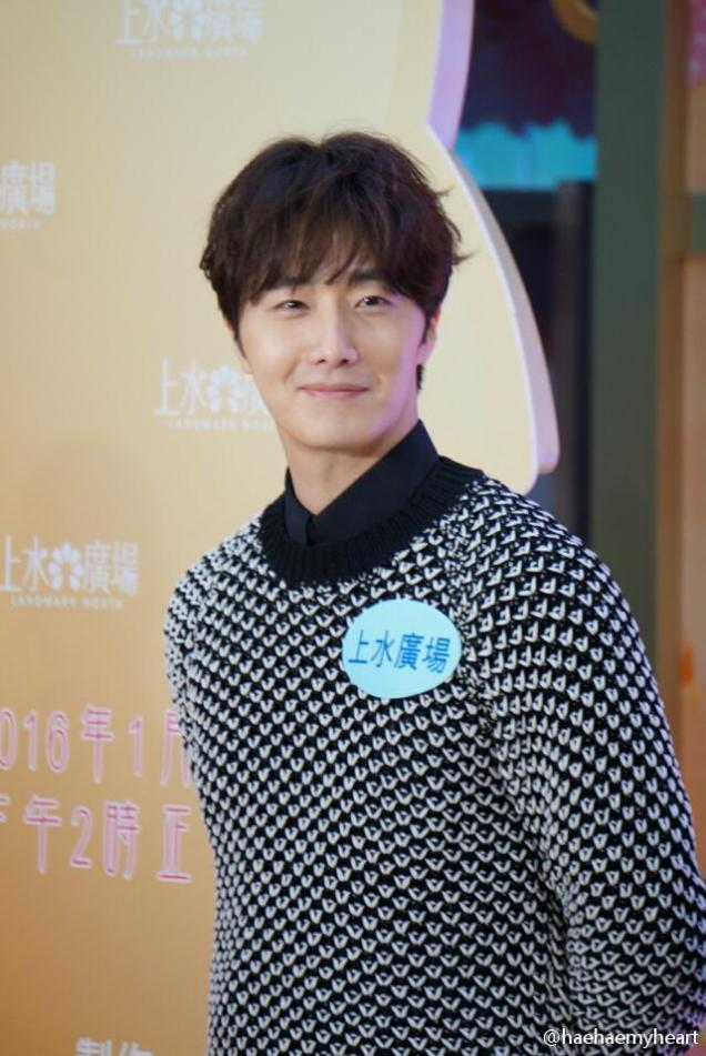 2016 1 23 jung il-woo in hong kong fan meeting extras talking26