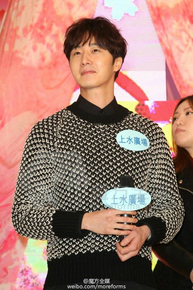 2016 1 23 jung il-woo in hong kong fan meeting extras talking7