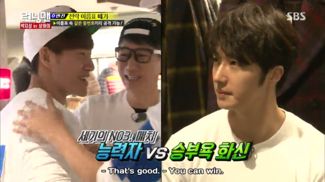 2016 1 29 jung il-woo in episode 283 of running man (the soccer one) 24