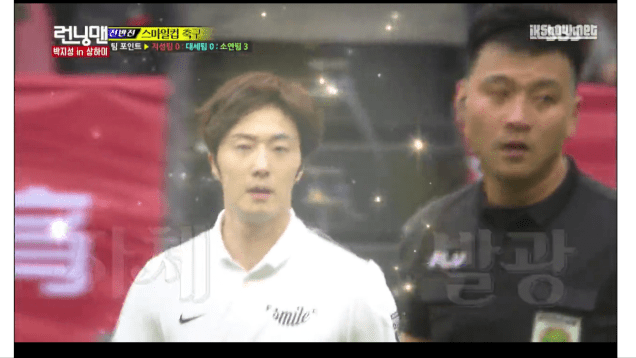 2016 1 29 jung il-woo in episode 283 of running man (the soccer one) 33