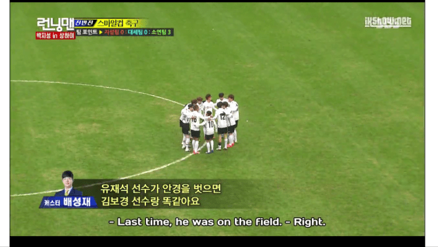 2016 1 29 jung il-woo in episode 283 of running man (the soccer one) 37