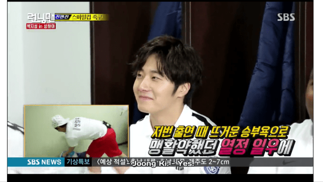 2016 1 29 jung il-woo in episode 283 of running man (the soccer one) 60