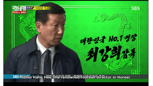 2016 1 29 jung il-woo in episode 283 of running man (the soccer one) 62