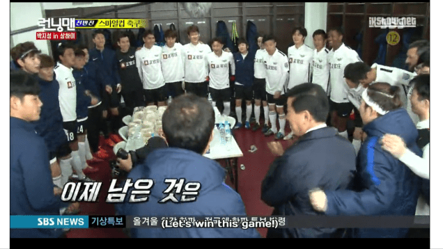 2016 1 29 jung il-woo in episode 283 of running man (the soccer one) 67