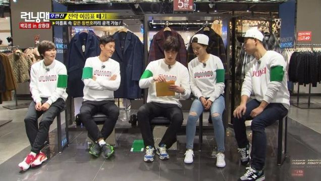 2016 1 29 Jung Il-woo in Episode 283 of Running Man (The Soccer One) 70.jpg