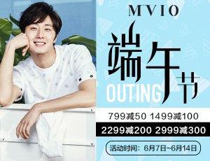 2016 2 2 jung il-woo for mvio. type and ads. 7