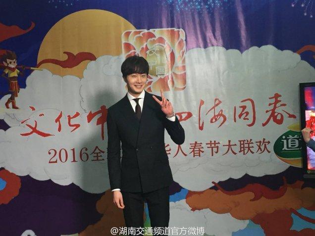 2016 2 8 jung il-woo hunan tv spring gala interview. 4