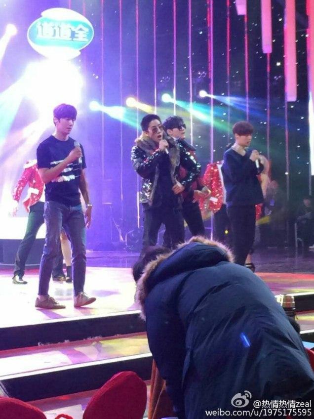 2016 2 8 jung il-woo hunan tv spring gala rehearsal. cr. hunan tv 1