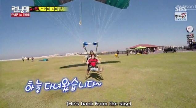 2016 3 6 running man episode 289. jung il-woo screen captures by fan 13. 102