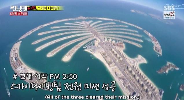 2016 3 6 running man episode 289. jung il-woo screen captures by fan 13. 106