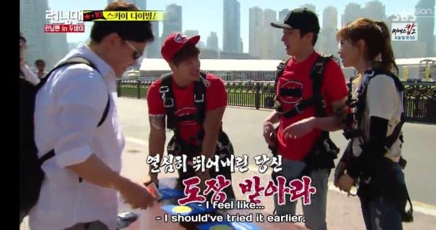 2016 3 6 running man episode 289. jung il-woo screen captures by fan 13. 109