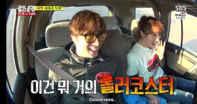 2016 3 6 running man episode 289. jung il-woo screen captures by fan 13. 115